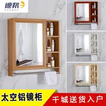 太空铝镜柜挂墙式卫生间浴室镜子带置物架壁挂厕所洗手间现代简约