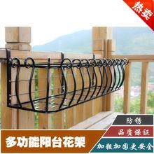 欧式栏杆花架护栏悬挂花架铁艺阳台多肉挂式植物架室外墙壁花盆架