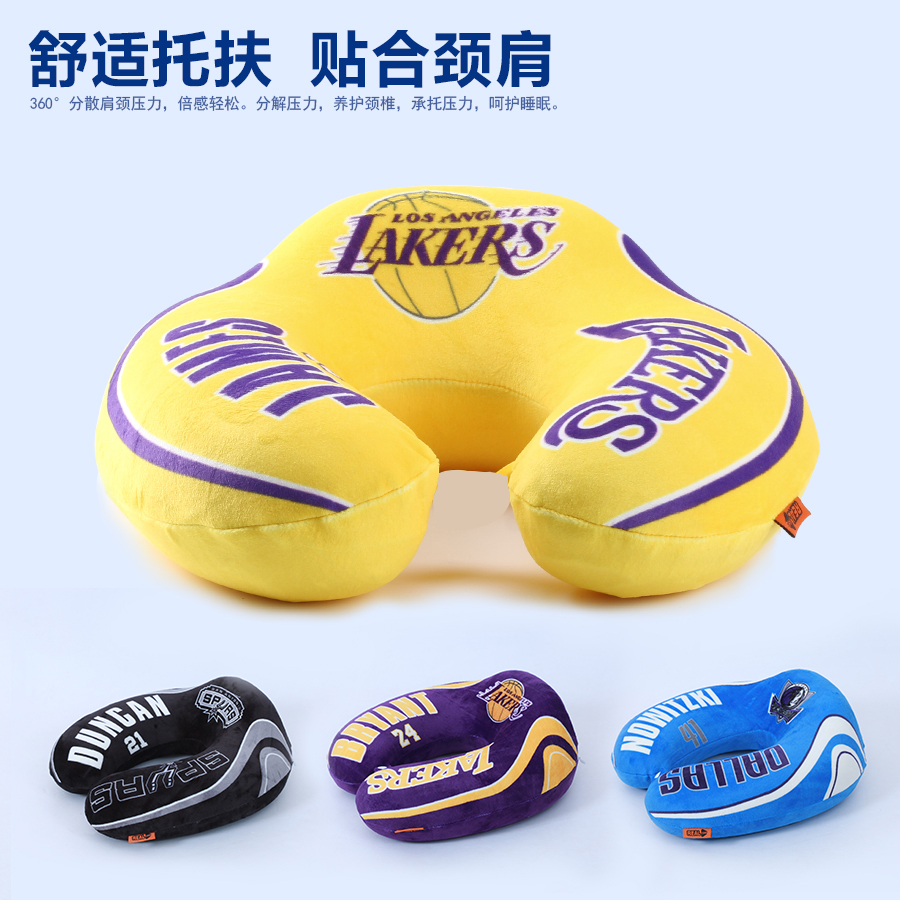 Товары для баскетбола Артикул 598359196002