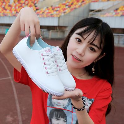 2018夏季新款小白鞋女百搭韩版学生平底鞋跑步休闲运动鞋女鞋单鞋