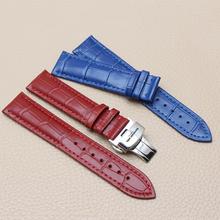 雷蒙威手表带真皮表带精钢蝴蝶扣针扣彩色表链配件14/16/20mm