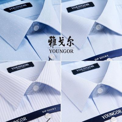 雅戈尔秋季长袖免烫衬衫男士白衬衣纯棉条纹中年格子商务绅士正装