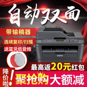 兄弟DCP-7180dn/B7530DN激光打印机一体机自动双面复印扫描多功能