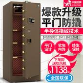 虎牌保险柜家用大型办公1m 1.2米入墙指纹保险箱防火单双门1.5米