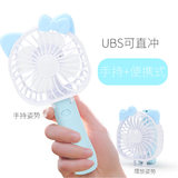 Manufacturers direct sales of children's cartoon cute hand-held USB charging small fan mini small fan