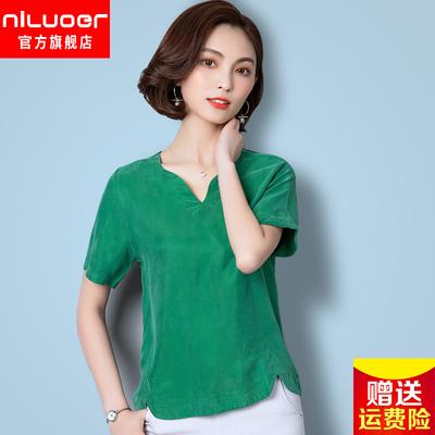 夏季上衣女2018流行新款铜氨丝宽松短袖t恤遮肚子显瘦真丝打底衫