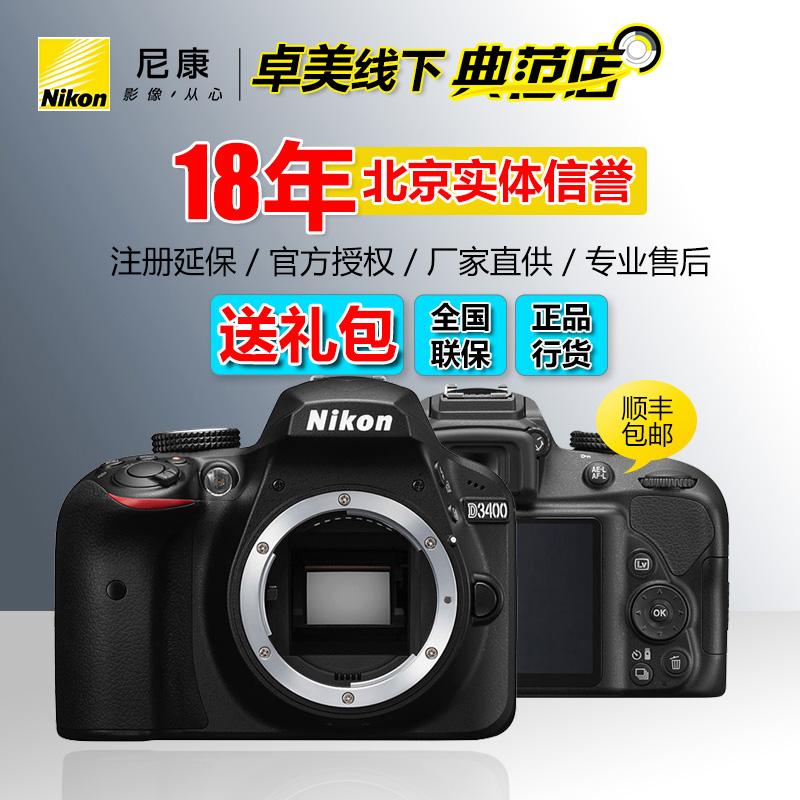 尼康D3400单反相机入门级高清数码照相机相机单反机身分期购