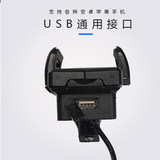 Electric bicycle mobile phone bracket with USB charger takeaway express navigation shock generation ride 1.3 meters
