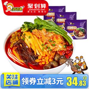 好欢螺螺蛳粉柳州特产螺狮粉酸辣粉300gx3袋速食螺丝粉方便面米线