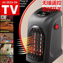 便携式家用暖风机handyheater小型取暖器迷你办公暖风机取暖包邮