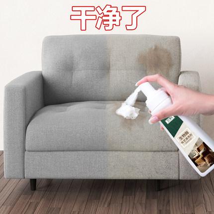 2瓶装布艺沙发地毯干洗剂清洗剂免水洗床垫布艺清洗剂去污神器