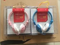 清仓耳机黑色蓝色绿色粉色白色有线耳机