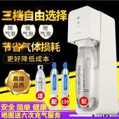 冲气便携手动加气气泡水机气泡水商用汽泡水机专用瓶苏打饭店用