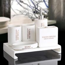 北欧简约卫浴五件套浴室洗漱套装 创意卫生间用品情侣刷牙口杯套装