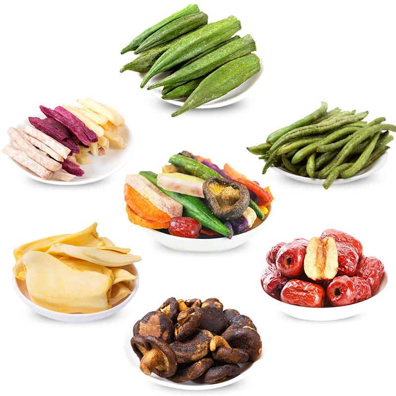 拼果果脱水蔬菜干4袋冻干秋葵干即食胡萝卜香菇脆综合果蔬脆混合