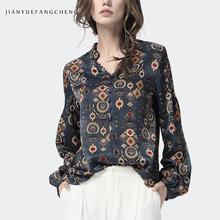 春装长袖印花时尚雪纺衫上衣女收腰显瘦遮肚子灯笼袖欧货小衫衬衫图片