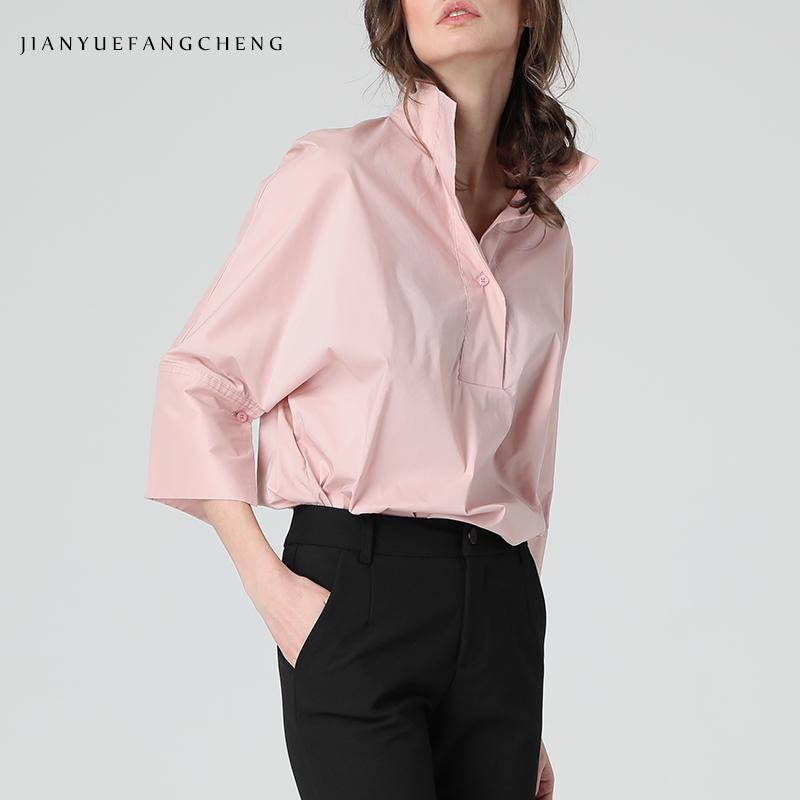 欧洲站新款秋装衬衫女上衣棉质七分袖修身套头衬衣OL职业粉色欧货