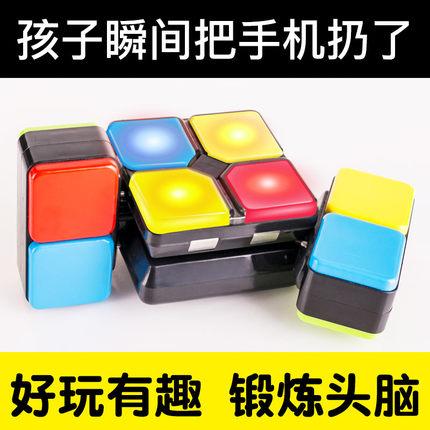 儿童智力开发玩具益智拼装5男孩7男童生日礼物6-8-10-12岁9小学生