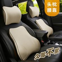 汽车扶手箱垫增高垫中央手扶箱套加高垫记忆棉通用型车载内饰用品