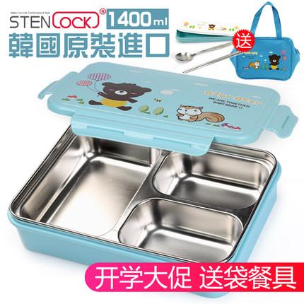 韩国stenlock 304不锈钢饭盒分格小学生饭盒儿童便当盒成人餐盒