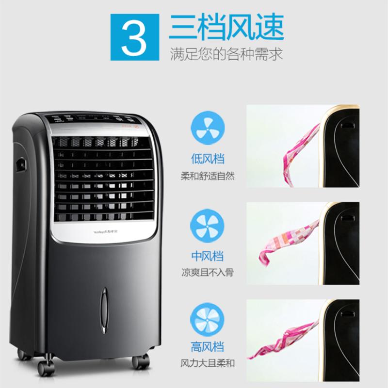 荣事达空调扇冷暖两用取暖器遥控水空调冷风机制冷风扇移动暖风机