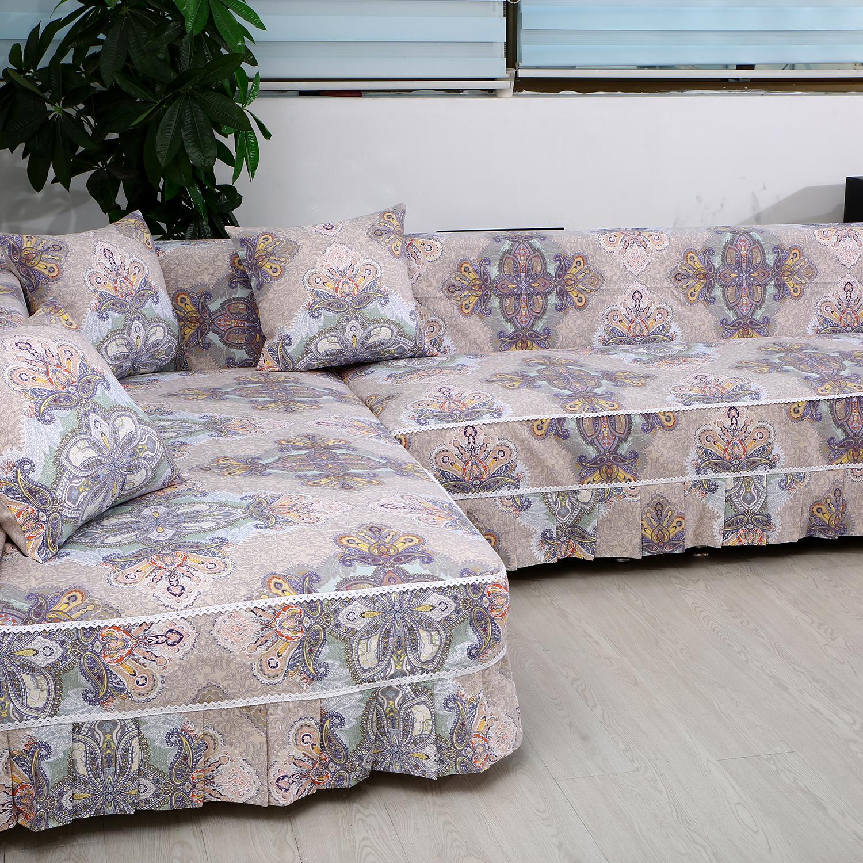沙发套沙发罩简约定做