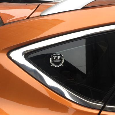 眾泰T300/T600車貼金屬車標個性VIP側標汽車裝飾改裝用品配件