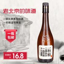 单瓶装米香型国产白酒正品自饮酒水450ml度42云南记忆品斛堂