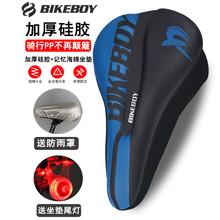 bikeboy自行车坐垫套硅胶加厚山地车坐垫座套舒适海绵单车坐垫套