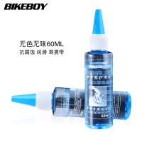 Bikeboy bicycle chain oil maintenance oil road mountain bike bicycle lubricant maintenance riding suit