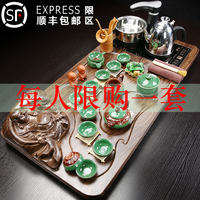 Automatic tea set home set of purple sand Kung Fu solid wood tea tray one tea ceremony tray tea table tea sea