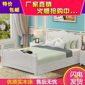 现代简约全实木床1.8米1.5双人床 2m纯白色松木1.2米单人床经济型