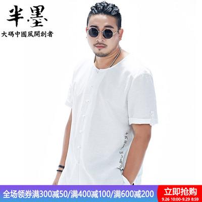 半墨大码男装夏季薄款白色棉麻短袖衬衫宽松加肥加大亚麻衬衣胖人