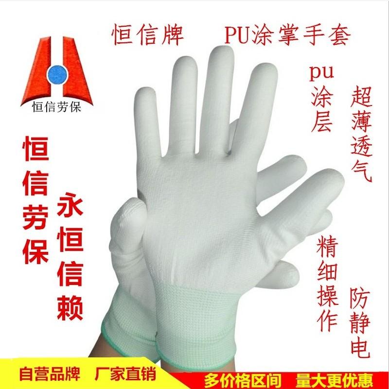 Тканевые перчатки / Резиновые перчатки Артикул 572497025963