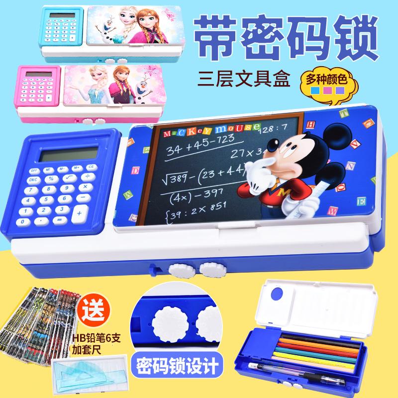 迪士尼文具盒计算器文具盒