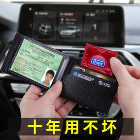 驾驶证皮套驾照包多功能真皮机动车男女士超薄二合一证件本行驶证