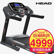 欧洲HEAD海德 跑步机家用轻商静音可折叠健身器材电动跑步机