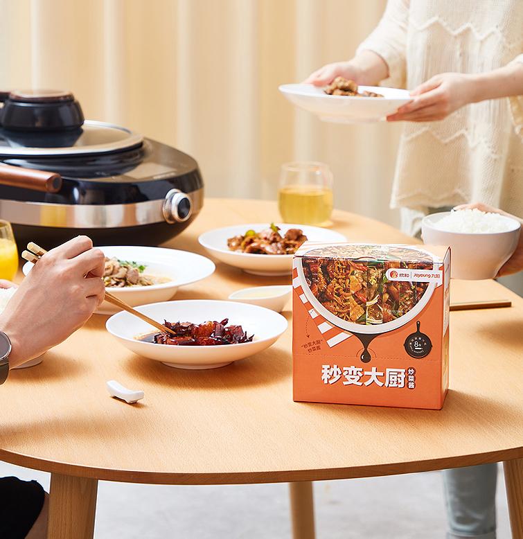 九阳炒菜机专用红烧东坡肉糖醋排骨肉蟹小炒家常烹饪调味酱料包