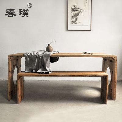 风化纹实木茶桌简约长桌老榆木餐桌中式仿古现代家居玄关柜会议桌旗舰店