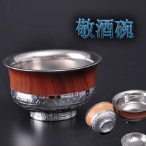 蒙族碗蒙古敬酒碗蒙古餐具碗银碗(非纯银)酒杯民族酒具工艺品