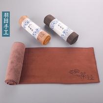 羽田 功夫茶专用毛巾茶巾吸水加厚大号茶几布垫 长款棉麻巾托