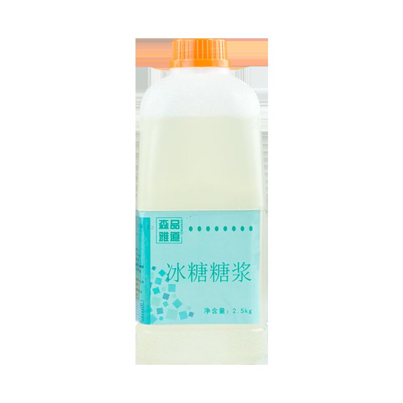 森雅品道冰糖糖浆2.5kg水果饮料调味糖浆糖水果汁咖啡奶茶原料糖