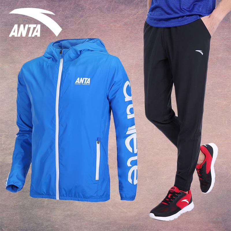 安踏运动套装男装2018秋季新款正品跑步运动裤休闲健身外套运动服