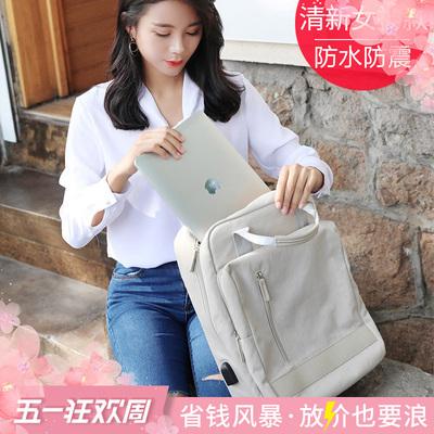 双肩电脑包适苹果联想小米笔记本13.3手提14寸15.6单肩背包书包女