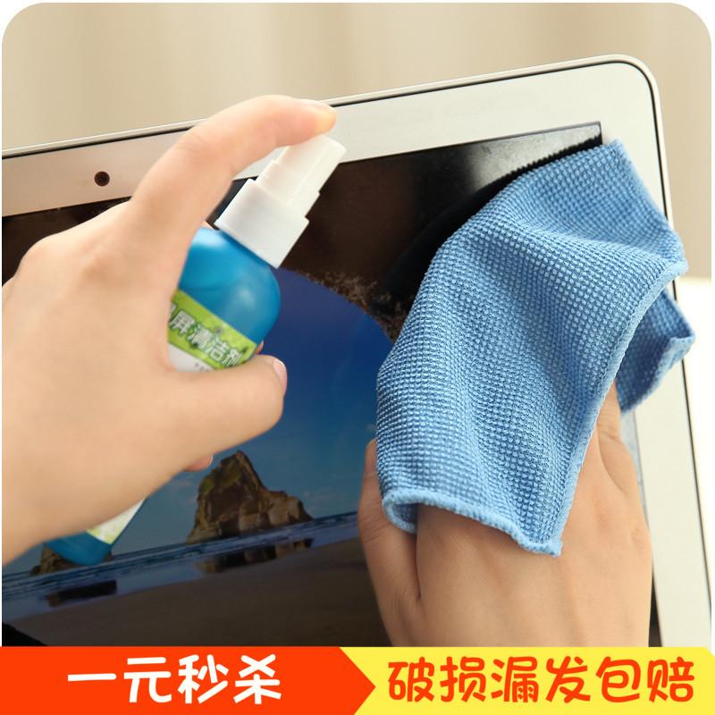 笔记本电脑清洁套装液晶屏幕清洁神器键盘显示屏除尘剂清洗工具