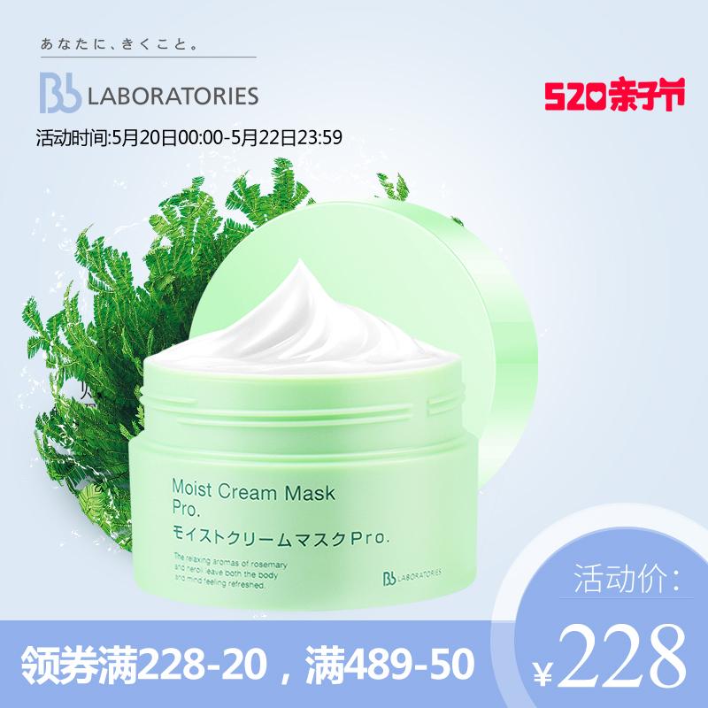 保税BbLABORATORIES日本复活草补水面膜175g锁水保湿膏状水洗式