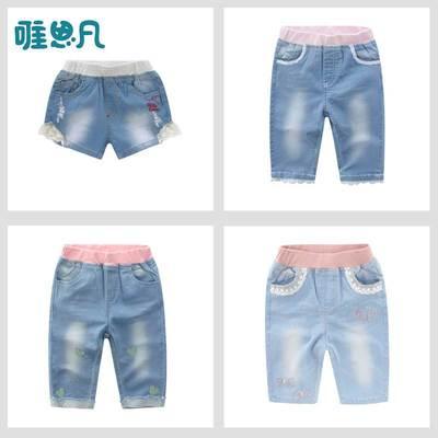 特卖|唯思凡童装2018夏季上新女小童休闲舒适可爱牛仔短裤潮