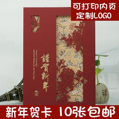 2019元旦新年贺卡复古中国风企业员工猪年祝福感谢贺年卡可定制