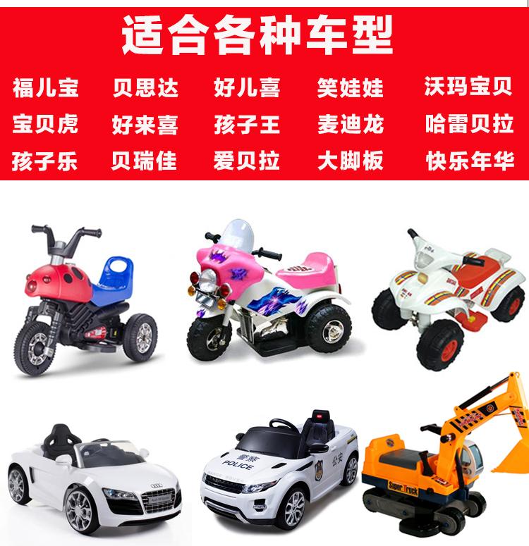 超威童车电池6V4AH4.5AH7A10AH6伏儿童三轮电动玩具车汽车小电瓶