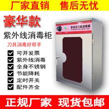 美示紫外线刀具消毒柜带锁不锈钢刀具消毒柜商用挂墙刀具箱台式